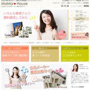 住宅メーカー比較サイト